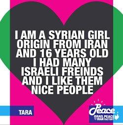 I love you Iran