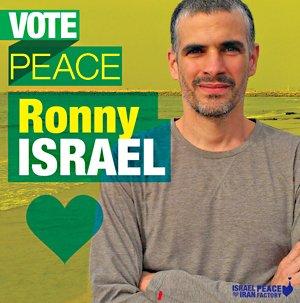 Ronny-Edry
